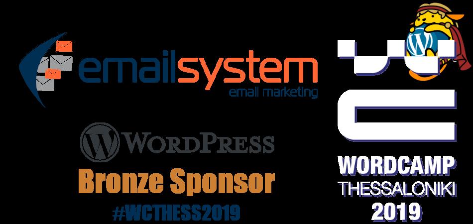 EmailSystem WordCamp sponsor